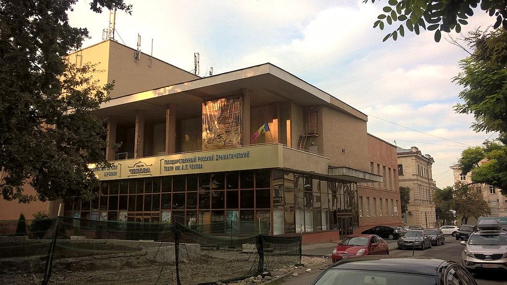 Anton Chekhov Theatre