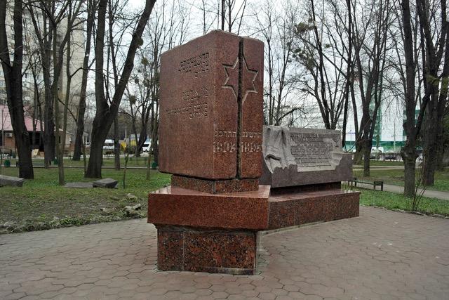 Monument to the 1903 progroms