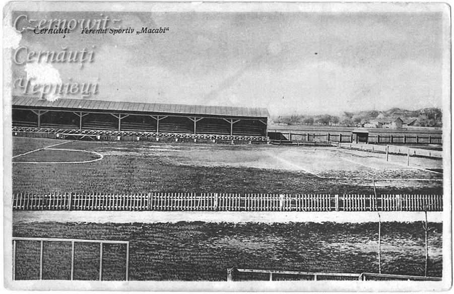 """Historisches Bild des ehemaligen Sportplatzes """"Makkabi"""""""