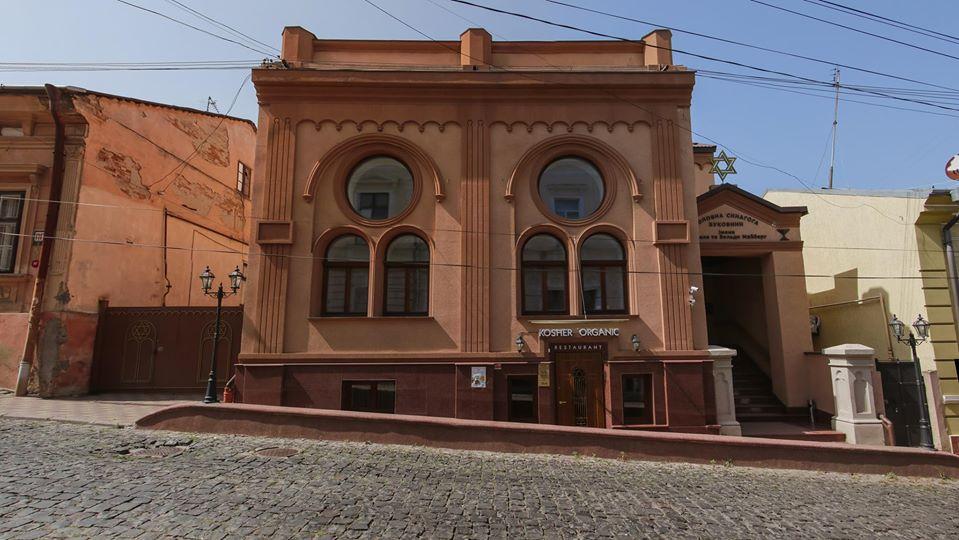 Main Synagogue of the Bukovina