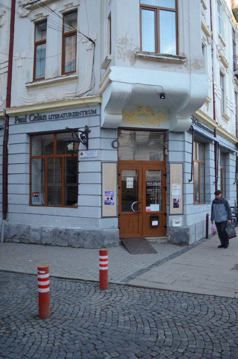 Paul Celan literature centre