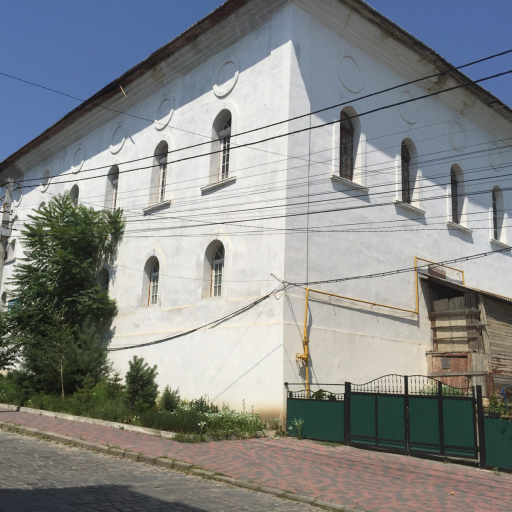 The building of the former Groise Shil today