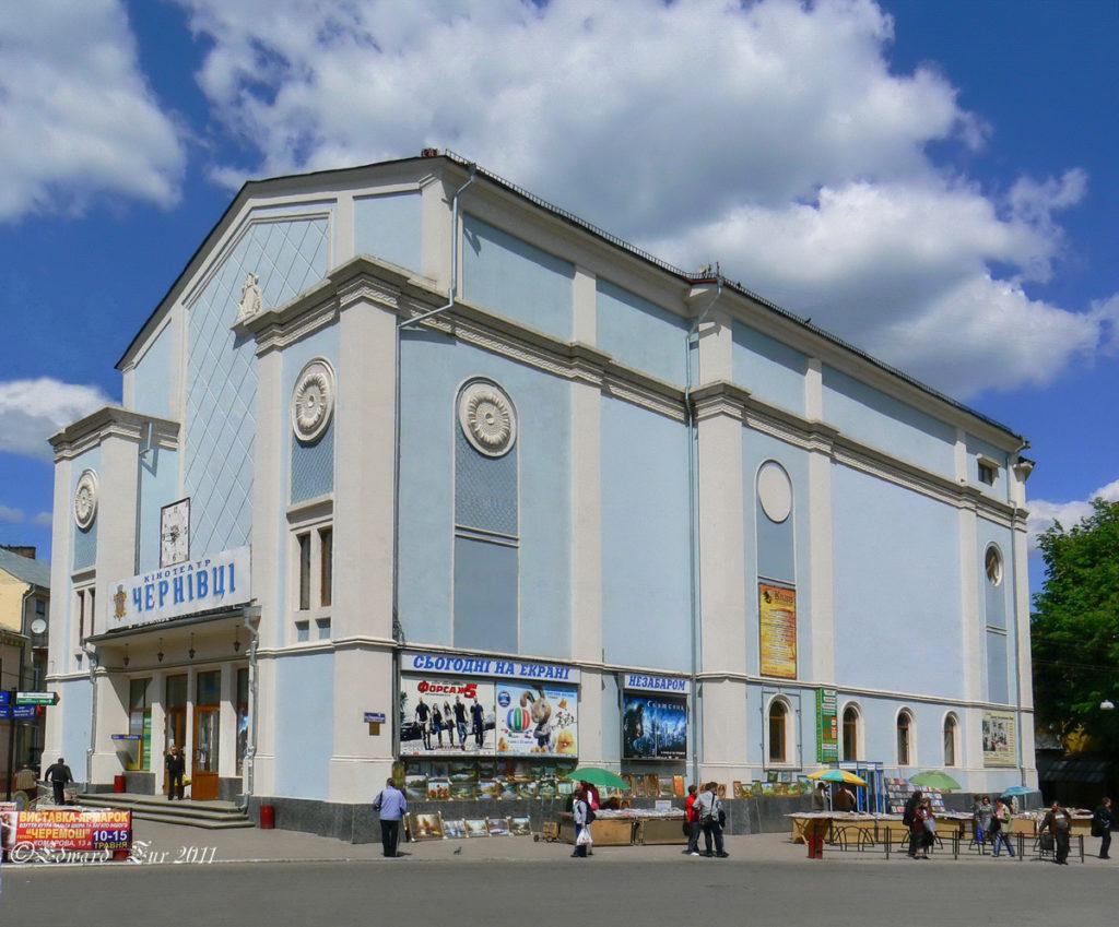 Сучасний вигляд синагоги «Темпль»