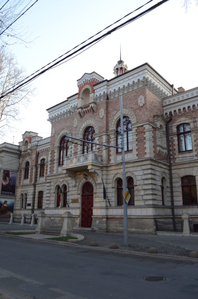 Building of Liceul Dadiani today
